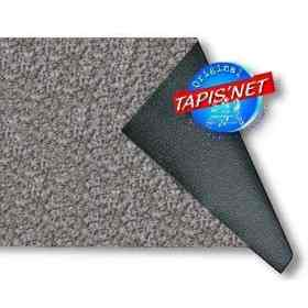 75 x 40 cm BEIGE CLAIR tapis super absorbant promo -20% !